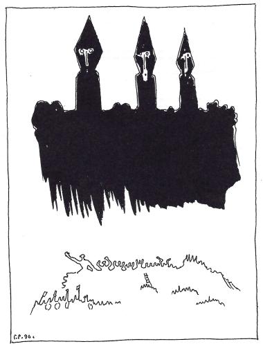 «Боги смотрят, наблюдают за людьми». Рисунок Г.С. Райшева, 1996 год.