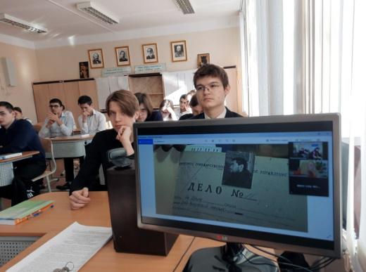 Старшеклассники Пыть Яха во время авторской онлайн встречи «В поисках легенды».