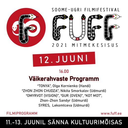 Эстония. FUFF-2021